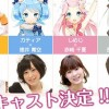 Fantasista Doll: cast e staff dell'anime