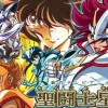 Saint Seiya Omega: cast e staff