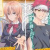 Shokugeki no S?ma – il cast e lo staff dell'anime